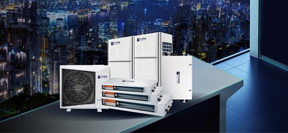 四季环控系统和传统空调(壁挂和中央)有什么区别?